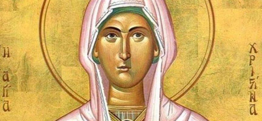 Днес да почерпят Христина, Кристина, Кристиян