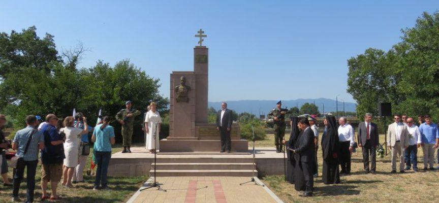 Дядо Николай освети новия паметник на ген. Брок в Пазарджик, руската посланичка го откри