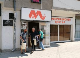 Асарелски пенсионери: Благодарим Ви, че не ни забравяте