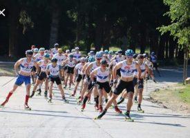 От 9-и до 11-и септември: Държавно лятно първенство по ски бягане стартира в Юндола