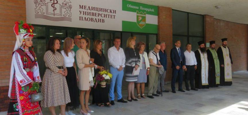 Тодор Попов: Най-дългият път започва с една малка крачка, Пазарджик се връща на картата на академичните градове