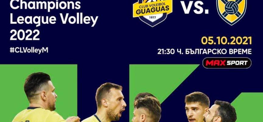 Във вторник: ВК Хебър ще играе с Guaguas Las Palmas