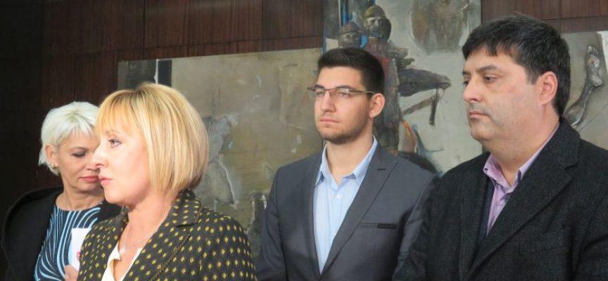 Мая Манолова регистрира листата си в РИК, заяви, че ще бъде гарант, че ГЕРБ няма да бъде във властта