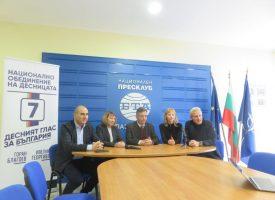 Горан Благоев: Румен Радев проявява липса на компетентност и му липсват компетентни съветници